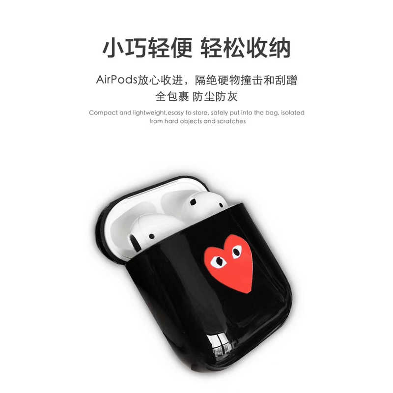 e6d9d7e012b ... Fashion Street brand CDG Play Comme des Garcons plastic Headphone  Earphone Case For Apple Airpods Accessories ...