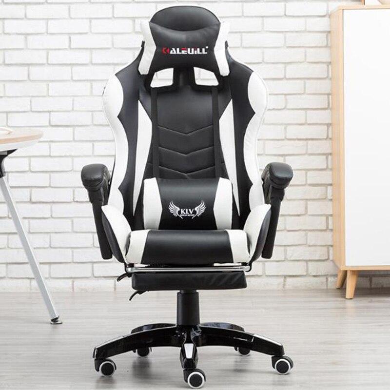 Household computer chair Office chair Internet Bar Game E sports chair sports LOL Racing seat Anchors