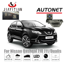 JIAYITIAN Rear View Camera For Nissan Qashqai J10 J11/Dualis/2006~2018 Night Vision CCD Reverse camera Backup Camera
