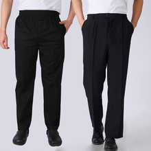 Chef Uniform Restaurant Pants Kitchen Trouser Chef Pants Black Elastic Waist Bottoms Food Service Pants Mens Work Wear