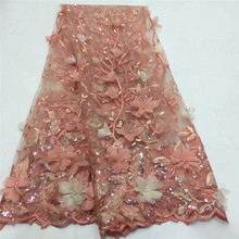 2018 New Design French net lace fabric 3D flower African tulle mesh high quality Nigerian fabrics 1194-2
