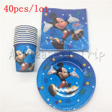 40 pcs/lot of Mickey mouse theme children like the Disposable party supplies birthday 20 napkins + 10 cup +10 plate