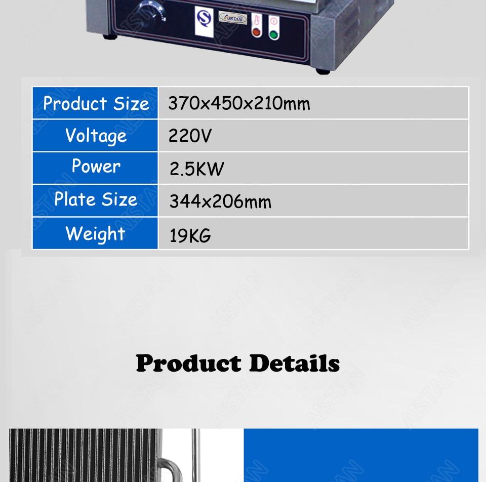 Electric-Panini-Grill-EG811,EG813,EG815_11