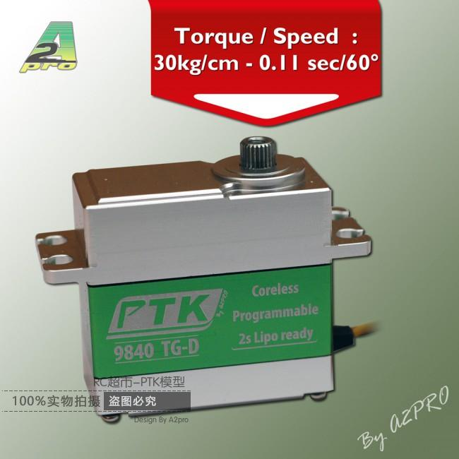 Amazing high torque and high end servo ! fast, powerfull, waterproof, ideally designed to use in R/C cars