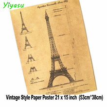 Buy blueprint paper and get free shipping on aliexpress vintage wall paris eiffel tower blueprints 21x15 retro paper poster for children gift malvernweather Images