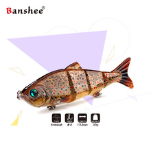 Banshee 153mm 35g Nexus Prophecy MM Multi  4 Jointed Sinking lifelike swimbait for bass