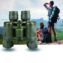 Best price DSstyles HD 50×50 Binoculars Professional Hunting Telescope Zoom High Quality Vision No Infrared Eyepiece Army Green Binoculars
