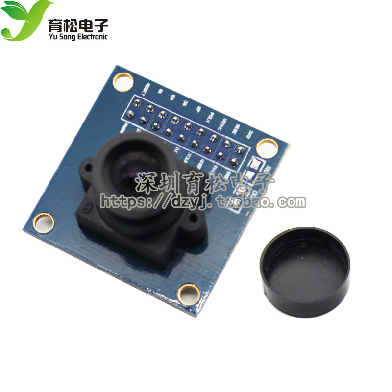 Big promotion ov7670 Camera Module Module Microcontroller Acquisition Module Photograph Send information
