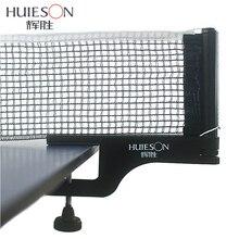 Huieson, профессиональный стандартный набор для настольного тенниса, набор для пинг-понга, набор для настольного тенниса, аксессуары для настольного тенниса, тип винта
