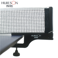 4e0f29eec Huieson Professional Standard Table Tennis Net Rack Set Ping Pong Table Net  Kit Table Tennis Accessories
