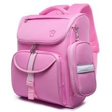 Top-Quality Girls Primary School Backpacks Children School
