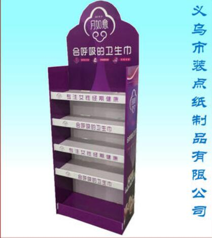 Cardboard Countertop Book Display ,tabletop Book Display Stands,counter Cardboard Book Display Stands