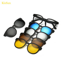 Round Glasses Frame With Magnetic Clip Sunglasses Myopia Female Mirrored Black G ray Sun Glasses Polarized Night Vision Glasses