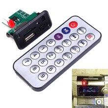 12 В мини mp3 декодер декодирования аудио доска Поддержка WAV u-диск карты памяти USB с пульта дистанционного управления 44*23 мм