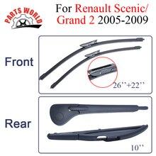 Лобовое стекло переднего и заднего стеклоочистителя и лезвия для Renault Scenic Grand 2 2005-2009 окна силиконовая резиновая щетка автомобильные аксессуары