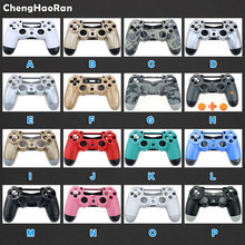 ChengHaoRan For Sony PS4 Wireless Controller Plastic Cover Front Back Housing Shell Case for PlayStation 4 JDM-011 JDM-001