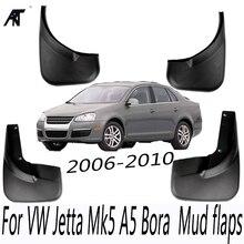 Крылья для VW Jetta Mk5 A5 Bora 2006-2010 Брызговики спереди и сзади брызговик 2007 2008 2009 2011 крыло комплект брызговик