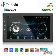 Podofo 2 din Автомагнитолы gps Android автомобильное радио Wi-Fi USB аудио 2din 7 «Сенсорный экран универсальный MP5 мультимедийные плееры Bluetooth FM