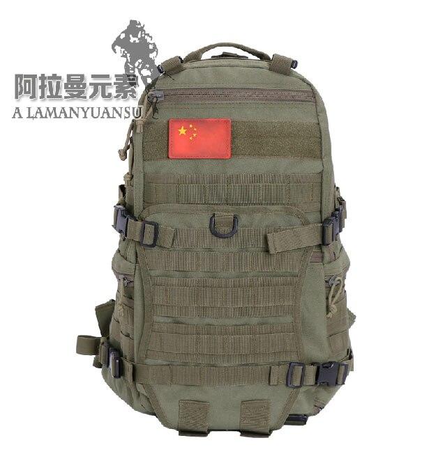 Livraison gratuite tactique militaire sac à dos Molle Camouflage sac à bandoulière en plein air sport sac Camping randonnée - 5