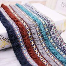 Borde con flecos de tela, borlas de flecos, adornos de encaje con borlas para decoración de cortinas, accesorios de costura DIY, 2 yardas/lote