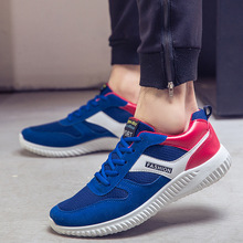 Men Casual Shoes Hot Sale Breathable Male Tenis Masculino Shoes Zapatos Hombre Sapatos Outdoor Shoes Male Walking Sneakers цены онлайн