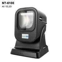 High Quality Laser Desktop 2D Barcode Scanner Omni directional Bar code Reader Flatbed Barcode Scanner for Supermarket