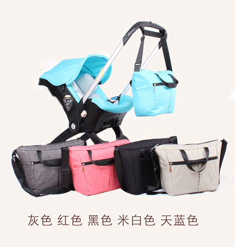 Douna Safety Seat Stroller Foofoo Label A  Multifunctional Four-in-one Baby Stroller Bottle Bag Mummy Bag