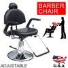 Shellhard Adjustable Reclining Hydraulic Barber Chair Shampoo Spa Beauty Salon Equipment SET