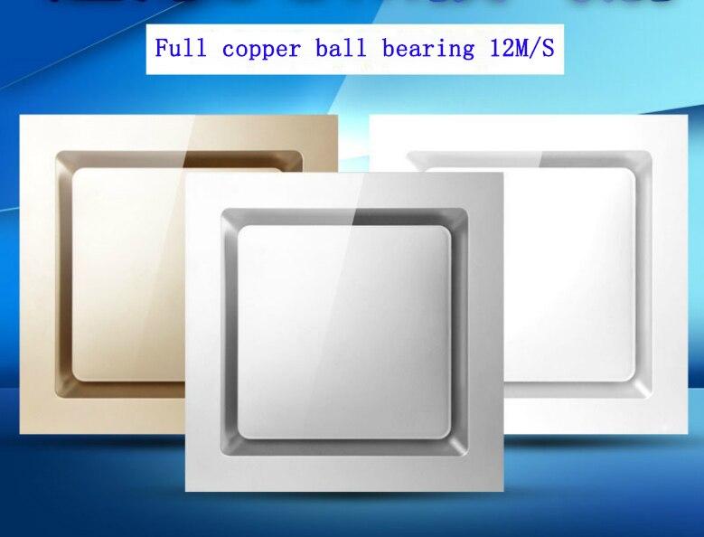 entilator integrated ceiling Exhaust fan 300x300 High-power TOILET Ultrathin Aluminous gusset plate Ventilating fan Blower цена