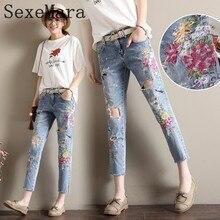 Peach blossom Вышивка джинсы женские повседневные брюки 2017 весна лето Женщины отверстия мода Boyfriend Крест карандаш брюки