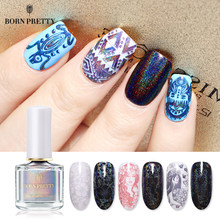 BORN PRETTY vernis à ongles holographique 6ml argent Laser Holo Image impression vernis manucure Art des ongles plaque timbre laque(China)