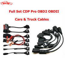 Free shipping OBD2 OBDII Adapter Converter Cable diagnostic tool cables for tcs CDP Pro plus Car cable