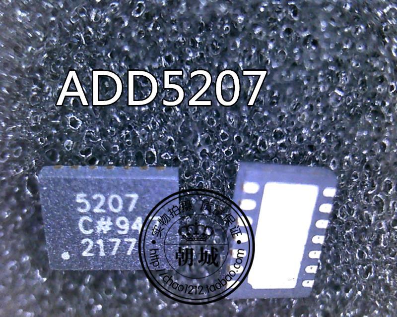 ADD5207ACPZ-RL ADD5207 5207 QFN14