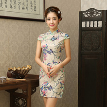 Women Cheongsam Silm Lace Chi-pao Dress Vintage Floral Evening Party Dress Chinese Traditional Dress Robe Chinoise 18