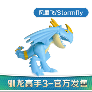 Image 2 - 3.5 inch How to Train Your Dragon 3 Toothless Lightfury Action figure Night  Fury Toothless Anime Figure Kids Toys For Children