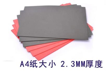 Laser Rubber Sheet Trodat 297*210*2.3mm A4 Size Dark Grey Color For Laser Engraving Machine Rubber Pad Dark Light Grey Orange