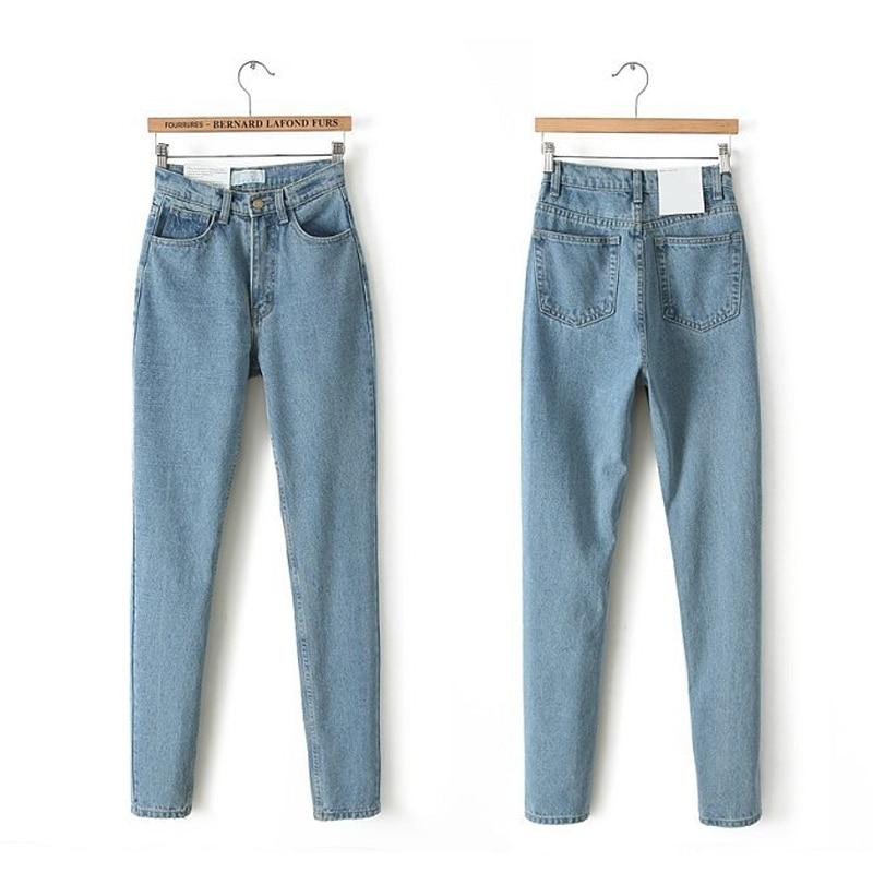 Vintage High Waist Jeans Full Length Cowboy Denim Pants 3