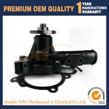 Water Pump For Yanmar 4TNV94L 4TNV98 Excavator Forklift 129907-42000 129907-42001 Fast free shipping