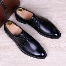 Мужская мода черный бизнес свадебные вечернее платье ярко-обувь из натуральной кожи дышащий весна осень оксфорд обуви Итальянский дизайн