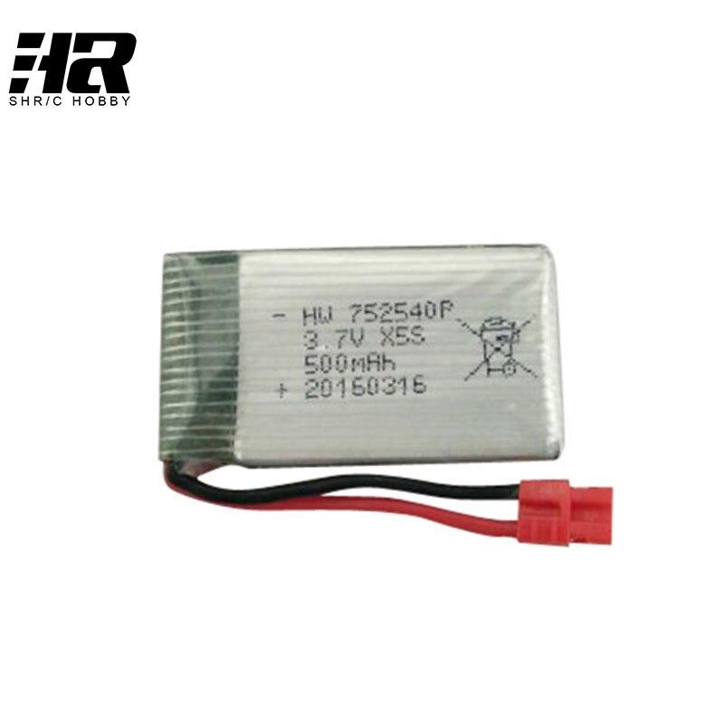 3.7 В 500 мАч литиевая батарея подходит для <font><b>RC</b></font> X5HW X5HC четыре оси самолета батареи Бесплатная доставка