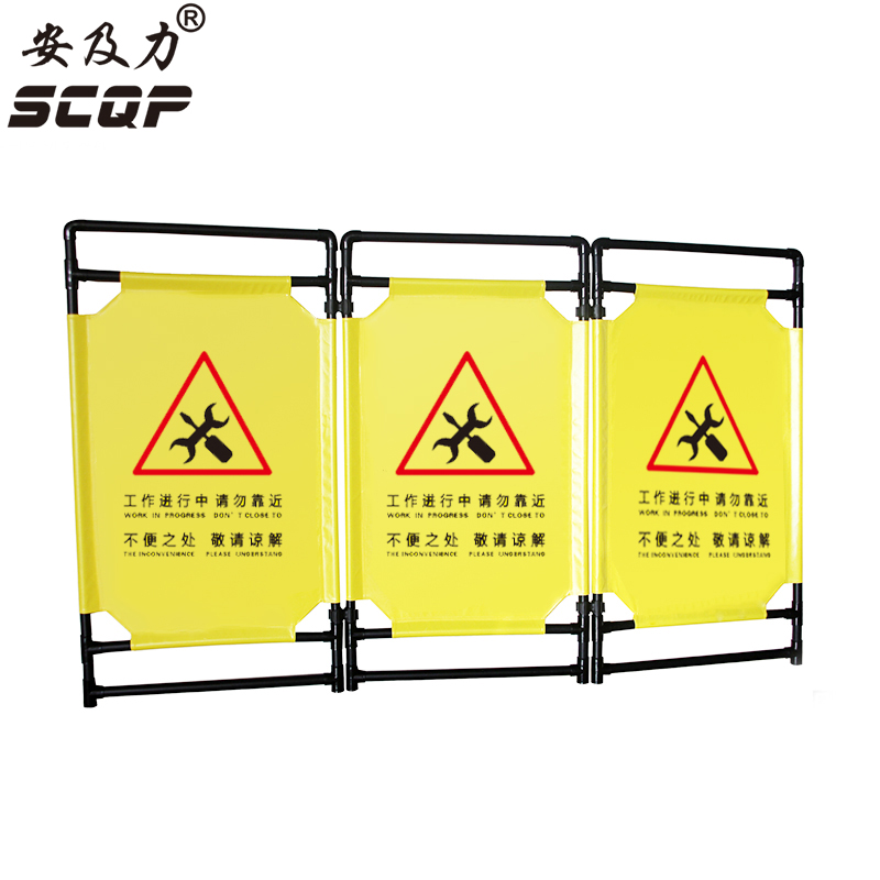 A6 Folding Cloth Advertising Barrier Plastic Traffic Barriers Fence Foldable Oxford Fencing Road Crowded Safety Warning Signs hengfang 52135 princess style water resistant eyeliner gel w brush black