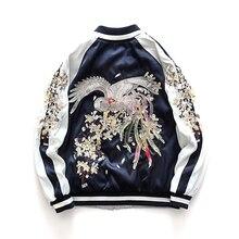 Short Jacket Coat Spring Womens Korean Phoenix Embroidery Boyfriend Thin Baseball Uniform Coats Both Sides Wear Yokosuka