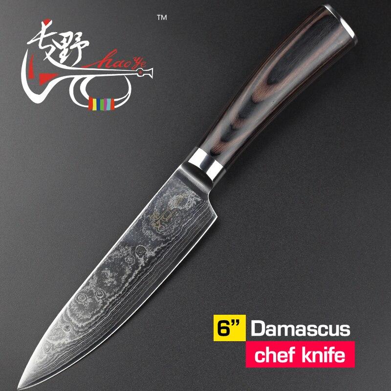 кухня разделочные ножи