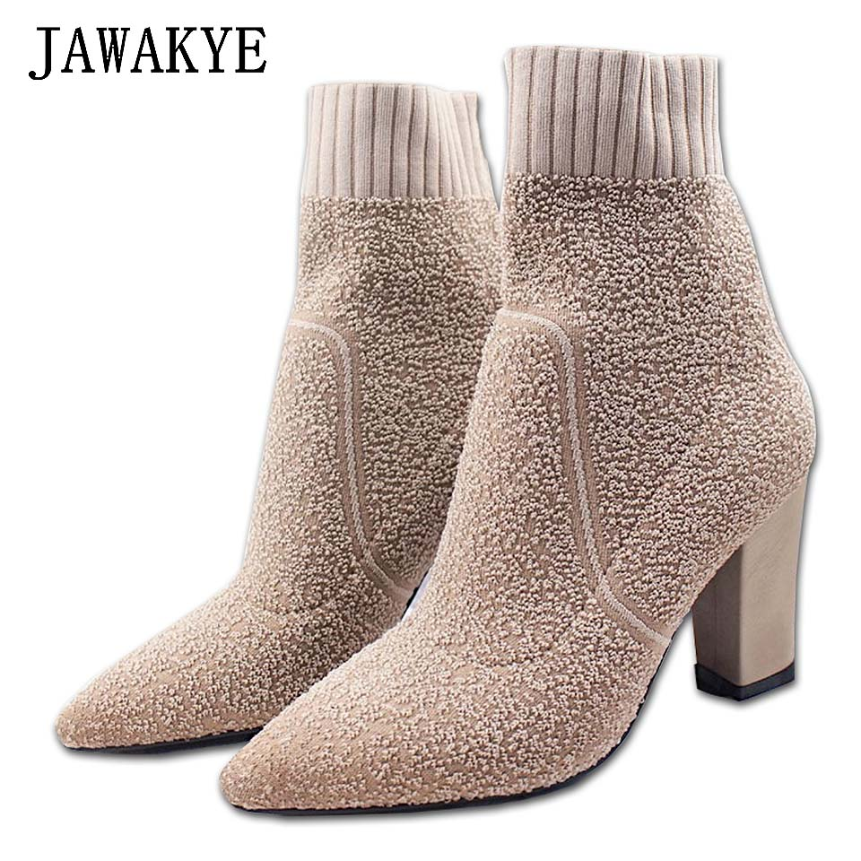 JAWAKYE Pointed Toe Sexy Knit Elastic Ankle Boots Woman Thick Heel High Heels Shoes Woman Female slim Socks Boots botas largas xiuningyan women s boots round toe elastic ankle boots thick heel high heel shoe woman female fashion stretch socks boots winter
