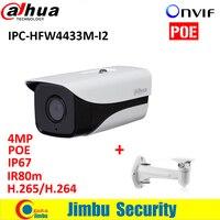 2016 Newest Dahua DH IPC HDW4431M I2 4MP H 265 4K Full HD Network IR Mini