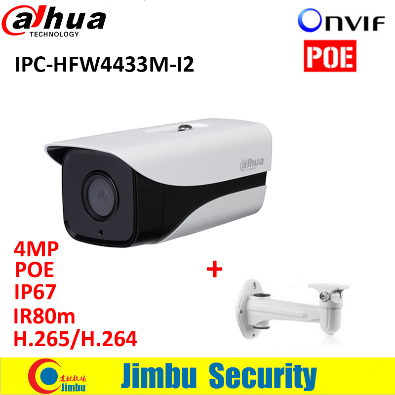 Dahua 4MP IP bullet Camera DH-IPC-HFW4433M-I2 Full HD H.265 POE IR 80M cctv network security cam with bracket IPC-HFW4433M-I2 ipc hfw4231d as dahua cctv security ip camera 3 6mm lens 4mp full hd bullet network camera ip66 with poe