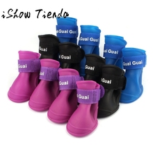 ФОТО dog candy colors boots waterproof rubber pet rain shoes booties sapato para cachorro