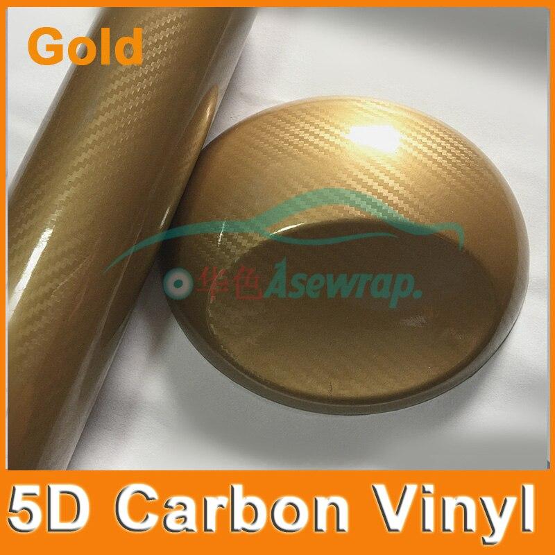 Անվճար առաքում բարձրորակ 5D ածխածնի - Ավտոմեքենայի արտաքին պարագաներ - Լուսանկար 3
