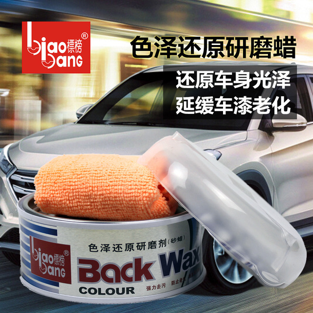 Car Wax Cystal Plating Set Hard glossy wax layer covering the paint surface coating Car Paint Care Maintenance and Wash