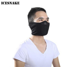 ICESNAKE Black Motorcycle Face Mask Cold-proof Thermal Fleece Cycling Half Moto Autumn Winter Skiing Snowboard